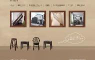 株式会社 盛匠|滋賀県栗東市の工務店